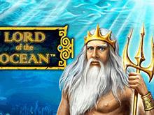 Игровой аппарат Повелитель Океана